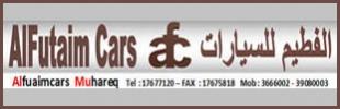 Alfutaim Cars Arad