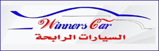 WINNER CAR