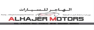 AlHajer Motors