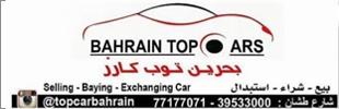 Bahrain TopCars