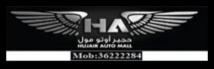 Hujair Auto Mall