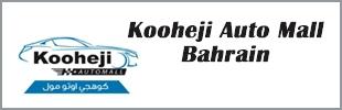 Kooheji Auto Mall