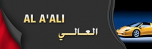 AlAali