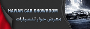 Hawar Car Showroom