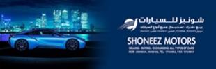 Shonnez Motors