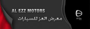 Al Ezz Motors