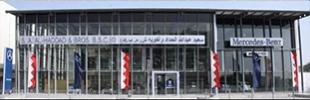 Al Haddad Motors Certified Pre-Owned
