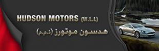 Hudson Motors W.L.L