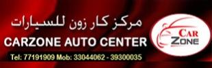 Carzone Auto Centre